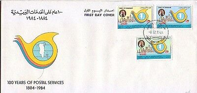 2 Bahrain First Day Covers post free to UK buyers only please