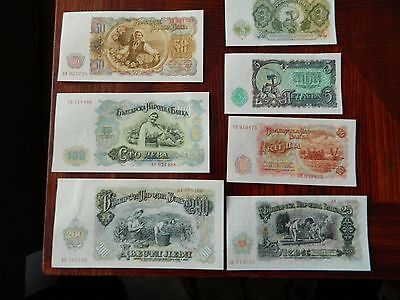 Mixed Lot Of 7 Bulgaria Bank Notes    1560