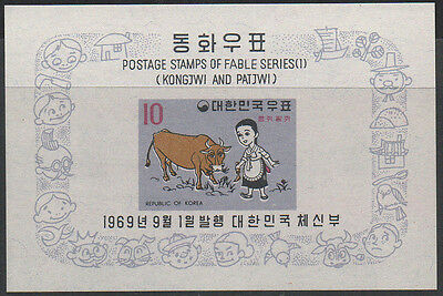 "1969 South Korea ""Fable Series (1)"" (Kongjwi & Patjwi) miniture sheet UMM"