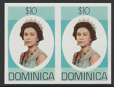 Dominica (S104) 1975 definitives $10 Queen Elizabeth  IMPERFORATE PAIR  u/m
