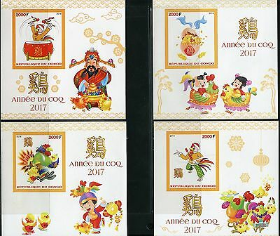 Congo  2016 Chinese Paintings Lunar New Year Of The Rooster  Set Of 4 S/s Imperf