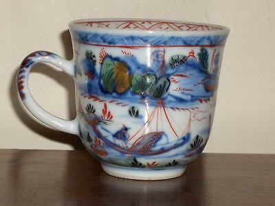 A Chinese Blue & White Porcelain Cup, Added European(?) Enamels, Early 18Th C.