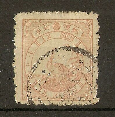 Japan 1870's Bean Goose Issue