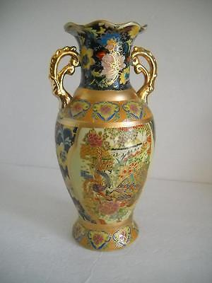 "Super Nice 12-1/4"" Tall Oriental Vase With No Flaws Found, Exc. Condition"