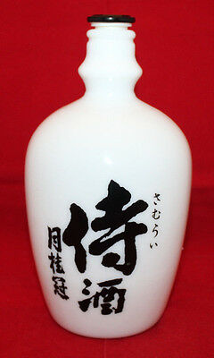 Gekkeikan The Sake of Samurai Empty White Glass Bottle Lid 720ml Japan Kyoto