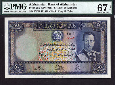TT PK 25a 1939 AFGHANISTAN 50 AFGHANIS PMG 67 EPQ SUPERB GEM UNC FINEST KNOWN!