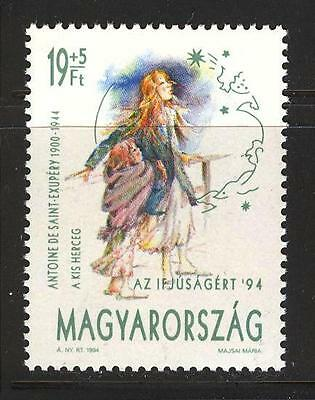 HUNGARY - 1994. The Little Prince by Antoine Saint-Exupery / Youth Philately MNH
