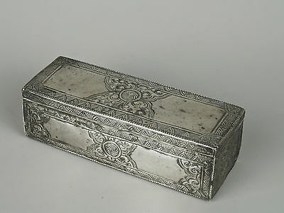 An Antique 19th c. Malay Silver Betel Box.