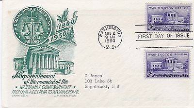 First day cover, Sc #991, Judicial, Planty 991-7, Cachetcraft/Staehle, 1950