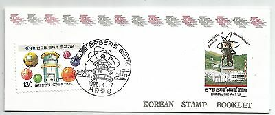 SOUTH KOREA. 1995. Completion of Hanaro Reactor Booklet. Unused & with FDC.