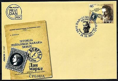 4914 Serbia 2007 Stamp Day FDC