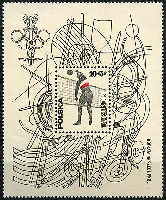 Poland 1972 SG#MS2445 Olympic Games Volleyball MNH M/S #D39163