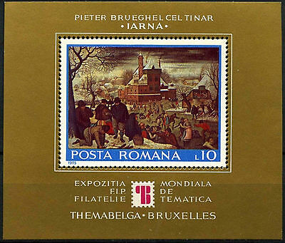 Romania 1975 SG#MS4182 Themabelga Stamp Exhibition MNH M/S #D39172