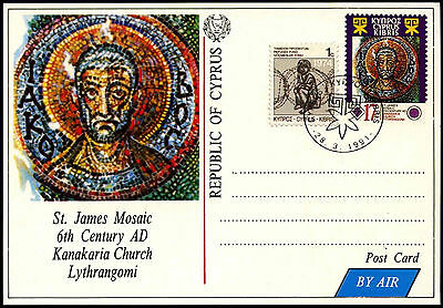 Cyprus 1991 St. James Mosaic Used Stationery Card#C38647