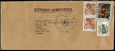 Cyprus 1993 Commercial Airmail Cover To UK #C38660