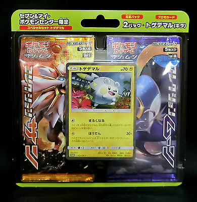 Pokemon Card Sun and Moon Special Set Togedemaru Japanese
