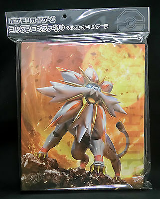 Pokemon Card Sun and Moon Official 9 Pocket File Binder Solgaleo Lunala Japanese
