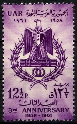 Syria 1961 SG#735 United Arab Republic MNH #D33917