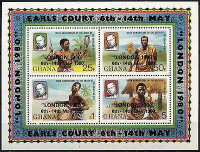 Ghana 1980 SG#MS911 London Stamp Exhibition MNH M/S #D38289
