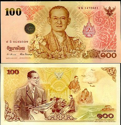 Thailand 100 Baht Comm. 7 Cycle 84 Years 2011 P 119 Unc
