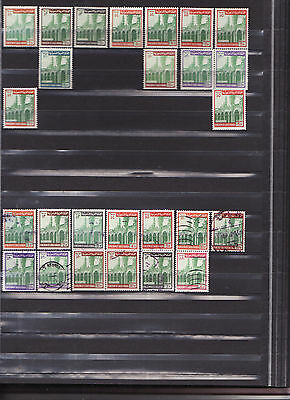 Saudi Arabia mnh and used stamps mi#493-504 prophets mosque 1970s with shades