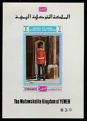 Yemen (216) 1970 Philympia - Guard on Sentry Duty deluxe sheet unmounted mint