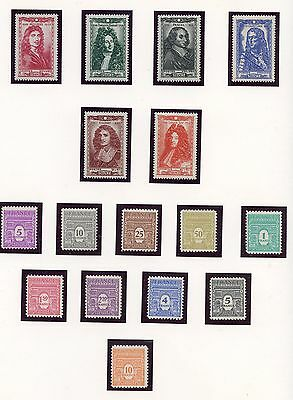 Stamp / Timbre France Neuf Sans Charniere Lot / Cote 52 €