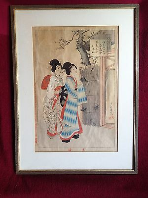 Antique Old Original Japanese Geisha Painting Framed Japan Signed