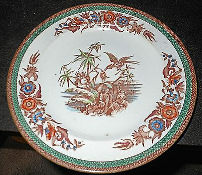 "c1890 ""Bamboo"" Aesthetic Movement Plate, Hammersley & Co., England, Crane"