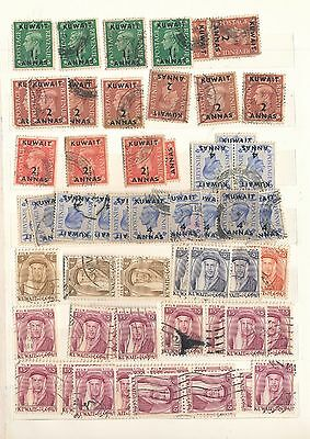 KUWAIT GVI/1960s Used Lot To R5  (Approx 250 Stamps) KS6220