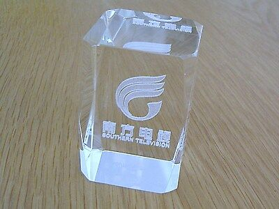 Crystal Paperweight –Chinese Southern Television Logo.