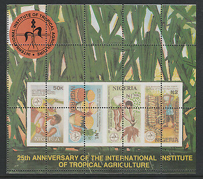 Nigeria (294) 1992 Tropical Agriculture m/sheet MAJOR PERF ERROR  unmounted mint