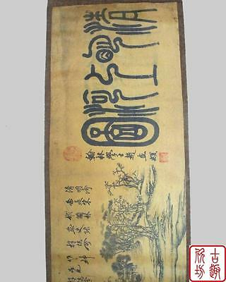 long antique Old scroll china Qing Dynasty Qing Ming on the River map 100inch