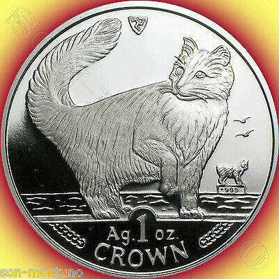 1991 Isle of Man - NORWEGIAN FOREST CAT - 1 Oz .999 Silver Proof Coin