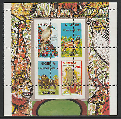 Nigeria (301) 1990 Wildlife m/sheet with MAJOR  PERF  ERROR  unmounted mint