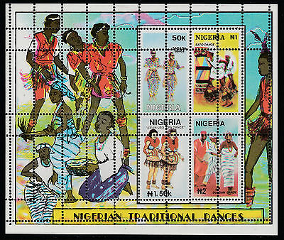 Nigeria (303) 1992 Traditional Dances m/sheet MAJOR  PERF  ERROR unmounted mint