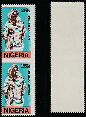 Nigeria (310) 1989 Traditional Costumes 25k IMPERF BETWEEN ERROR  unmounted mint
