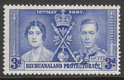 Bechuanaland Protectorate 1937 #117 Variety Plate Flaw Mnh/muh Mint Gv1 Stamp