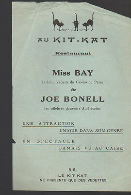 Au Kit Kat Restaurant Cairo Egypt Entertainment Ad Bill 1940s Joe Bonell