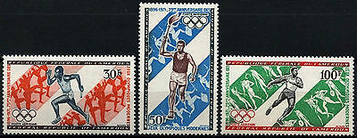 Cameroun 1971 SG#603-5 Olympic Games MNH Set #D39683