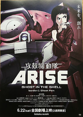 Ghost In The Shell Arise 1 Ghost Pain Japanese Chirashi Poster
