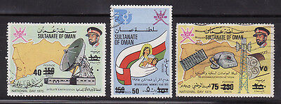 Oman used stamps sc#190a-c overprints 1978