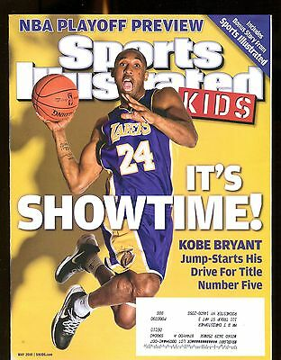 Sports Illustrated For Kids May 2010 w/Mint Cards Chad Ochocinco+ jhsi2