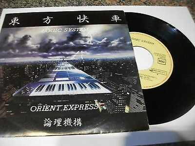 Logic System ‎– Orient Express ' 7'' MINT SPAIN PRESS 1982   10C 006-083371