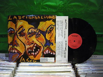 La brigada lincoln ' la sed + 3 ' 12'' VG++ / N.MINT SPAIN  1987
