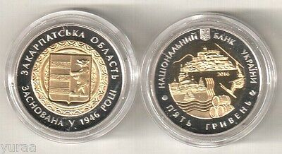 Ukraine - 5 Hryven 2016 Coin UNC, 70 Years of the Zakarpattia Region