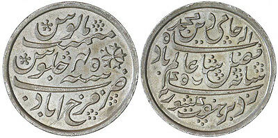 INDIA Bengal Presidency Farrukhabad Silver Rupee Year 45 (1820) KM.77 AU/UNC