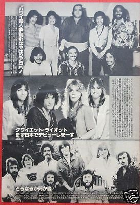 Quiet Riot Randy Rhoads Chicago Hall & Oates 1978 Clipping Japan Magazine Tm 3A
