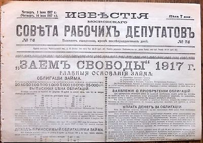 1917 Russia Moscow Revolution Time Newspaper Loan of Liberty