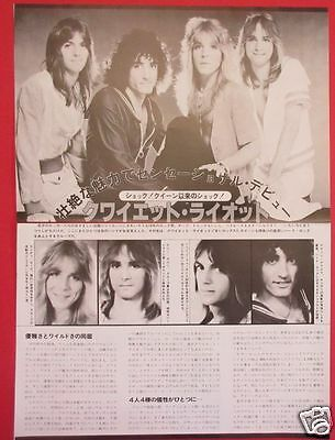 Quiet Riot Debut Randy Rhoads Kevin Dubrow 1978 Clippings Japan Rs 4A 2Page